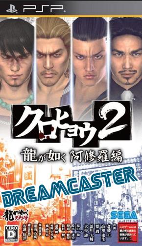 Японские Игры Для Psp